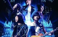 Hong Kong Disneyland To Host Outdoor Concerts for Rock Sensations Mayday