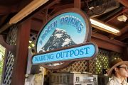 Stop By and Try the Warung Outpost Cake Push Pop at Animal Kingdom!