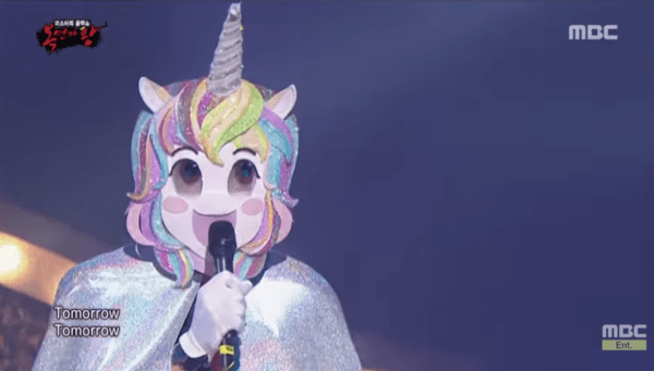 "Ryan Reynolds Wears a Unicorn Mask and Performs ""Tomorrow"" on Korean TV Show"
