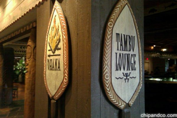 Is Tambu Lounge Closing for the Summer for Refurbishments?