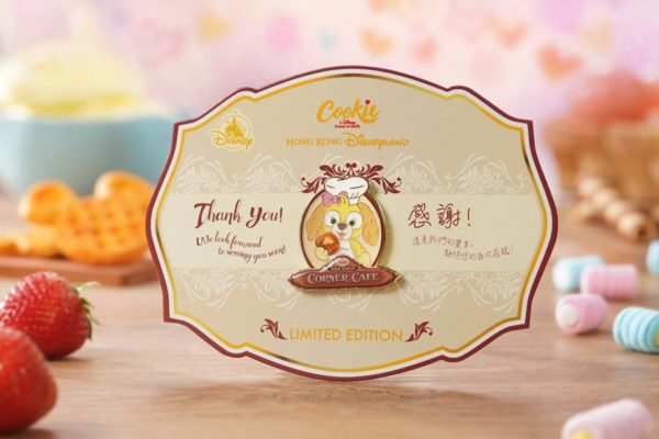 Duffy's New Friend Cookie debuted at Hong Kong Disneyland Today 1