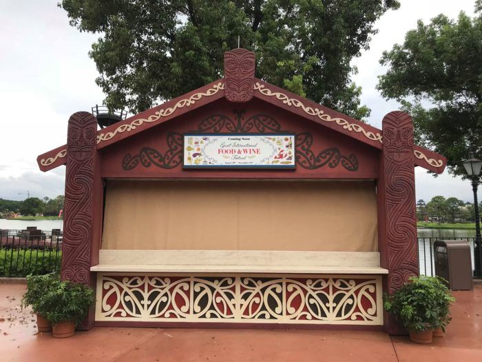 EpcotInternational Food & Wine Festival Booths Now Appearing 2