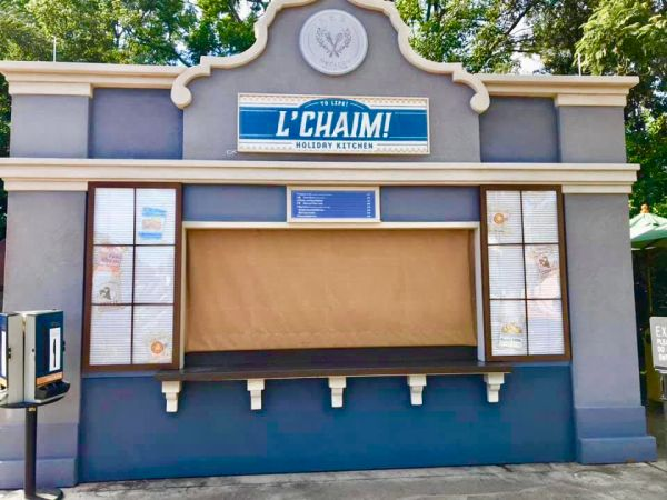 L'Chaim! Brings Special Food Offerings to the 2018 Epcot Festival of the Holidays 2