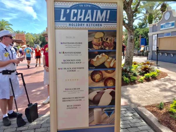 L'Chaim! Brings Special Food Offerings to the 2018 Epcot Festival of the Holidays 1