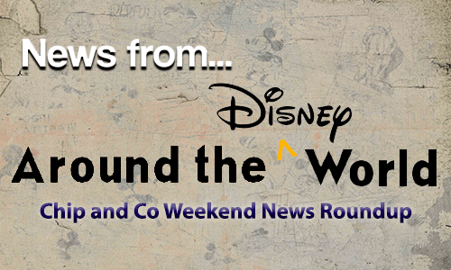 December 16th Chip and Co Weekend Roundup 1