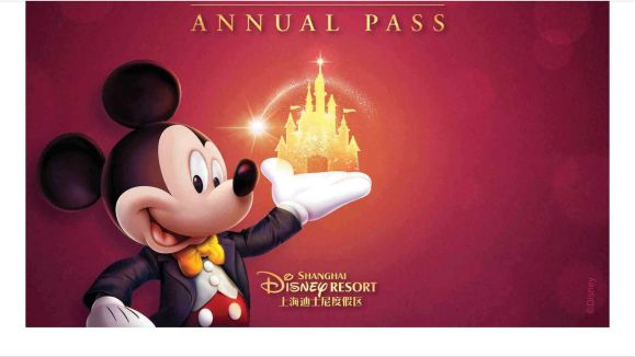 New Annual Pass Launches at Shanghai Disney Resort