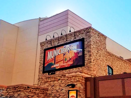 Pixar Place Municiberg