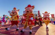 Celebrate the Year of the Pig at Disneyland Resort's Lunar New Year Celebration