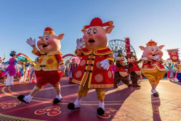 Celebrate the Year of the Pig at Disneyland Resort's Lunar New Year Celebration 1