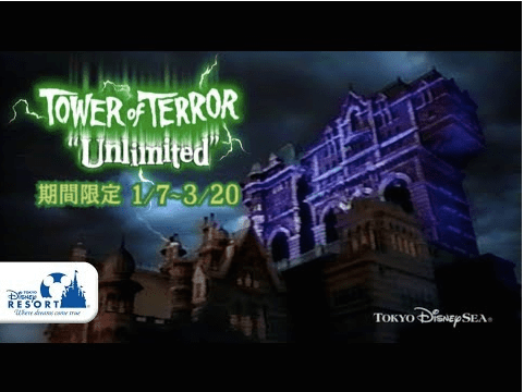 "Tower of Terror ""Unlimited"" at Tokyo Disneyland!"
