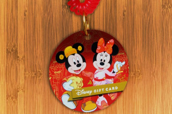 Special-Edition Lunar New Year Gift Card at Disneyland