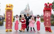 Shanghai Disney Celebrates Chinese New Year Tradition