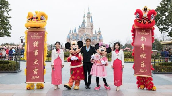 Shanghai Disney Chinese New Year