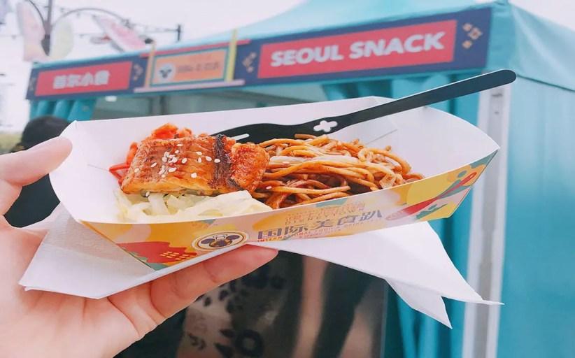 Shanghai Disney Resort Celebrates First International Food & Drink Fest
