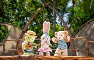 A New Friend Has Joined Duffy's Aulani 'Ohana, Meet StellaLou!