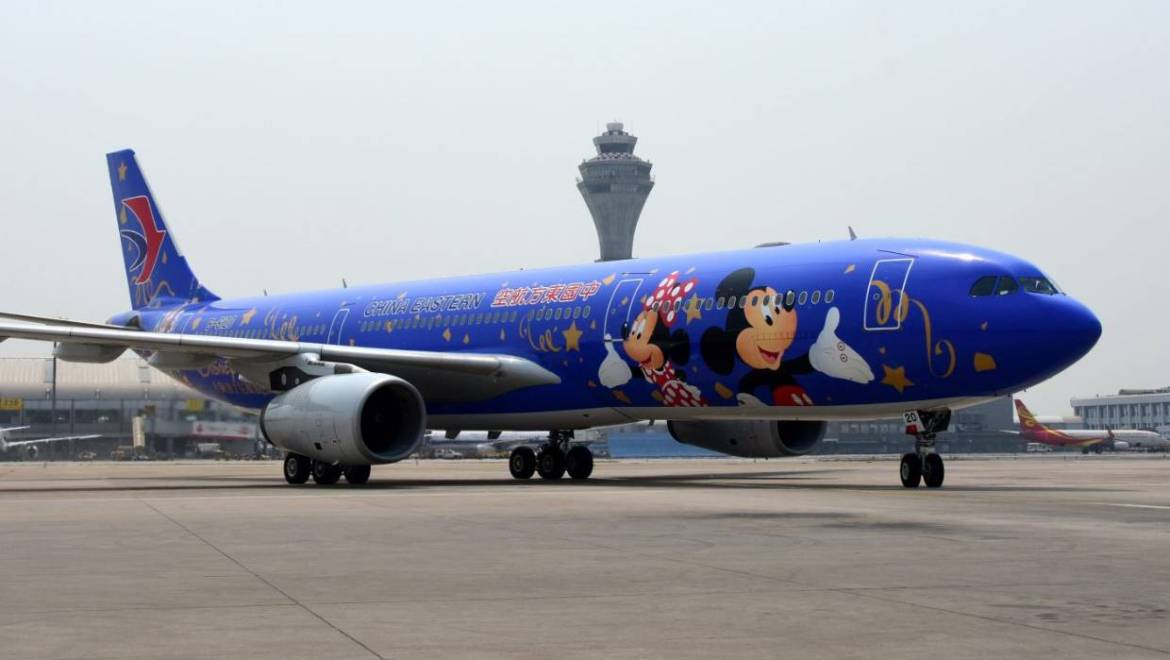 Disney is Discontinuing Airline Transportation for 2021