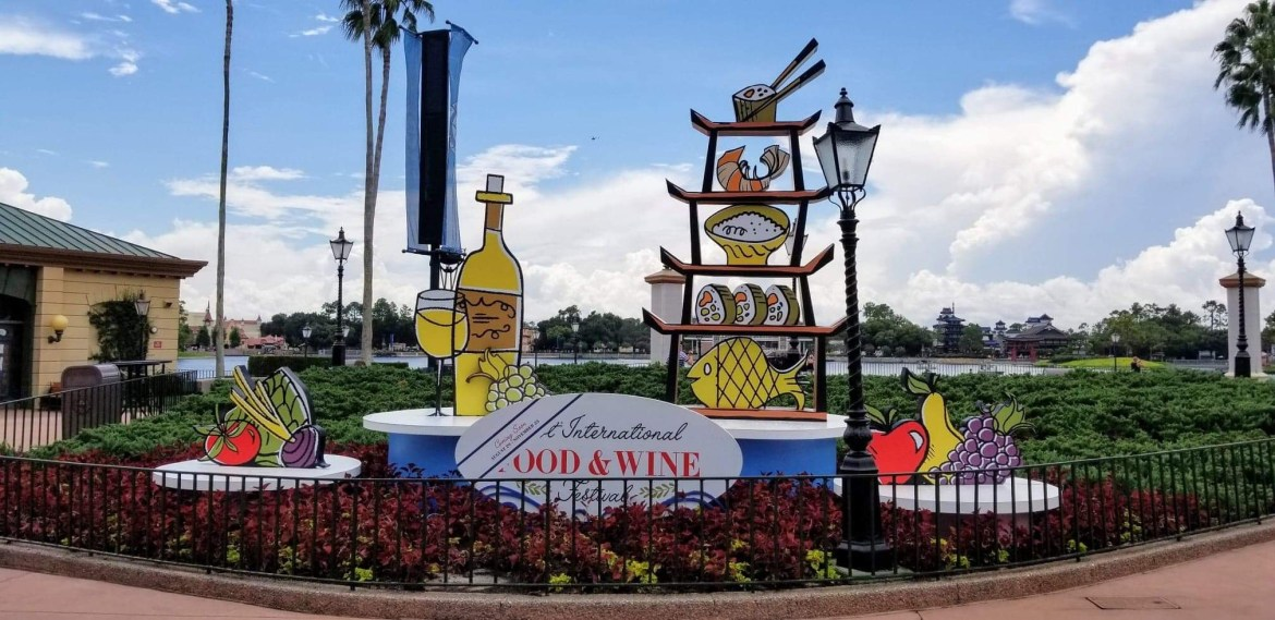 Special Merchandise Events During Epcot Food and Wine Festival