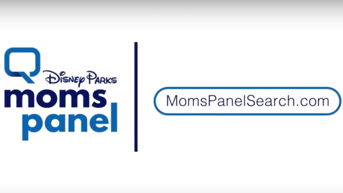 2020 Disney Parks Moms Panel SearchComing Soon