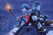 Sneak Peek of Disney Pixar's Onward Coming to Disney Parks