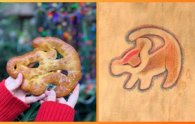 Brand New Simba Pretzel At Animal Kingdom