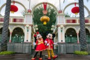 Celebrate the Year of the Mouse With Mickey and Minnie and Their Lunar New Year Inspired Outfits