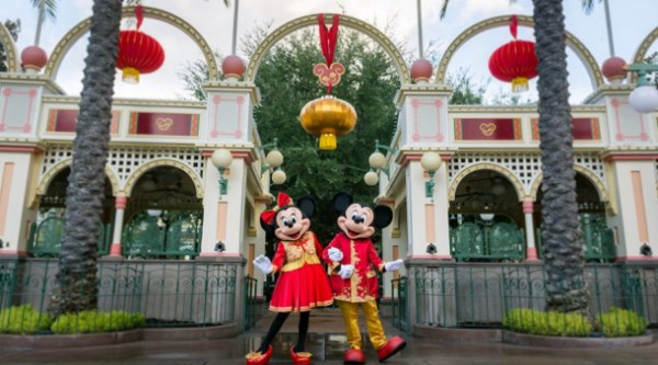 Micke Minnie Lunar New Year