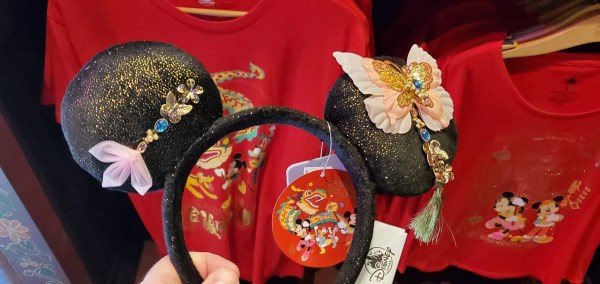 Celebrate the Year of the Mouse With Mickey and Minnie and Their Lunar New Year Inspired Outfits 8