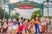 Hong Kong Disneyland Closed due to Coronavirus Threat