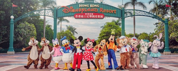 Hong Kong Disneyland Closed due to Coronavirus Threat 1