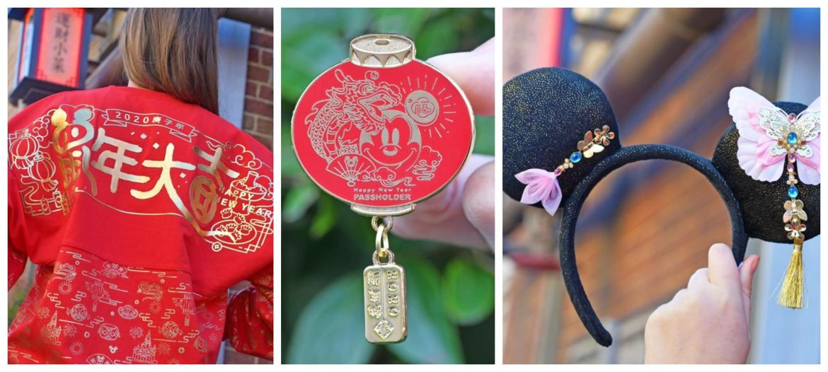 Celebrate the Year of the Mouse with Lunar New Year Merchandise Coming January 17th!