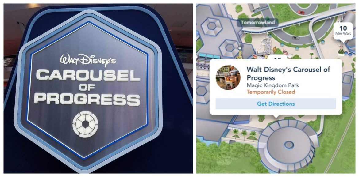 Magic Kingdom's Carousel of Progress Closed for Second Day