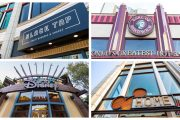 Downtown Disney Reopens at the Disneyland Resort