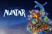 Vote Now for Avatar: The Illuminated World of Pandora LEGO Idea