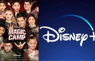 'Magic Camp' to Premiere on Disney+ This Friday