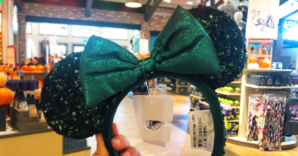 Gorgeous Emerald Green Minnie Ears Have Sparkled Into Disney Parks