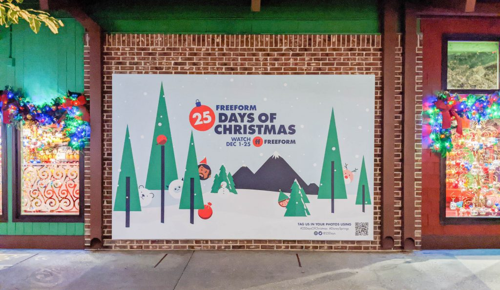 Freeform's 25 Days Of Christmas Photo Wall Now At Disney Springs