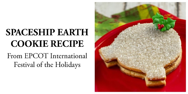 Spaceship Earth Cookie With Salted Caramel Ganache Recipe From Festival Of The Holidays!