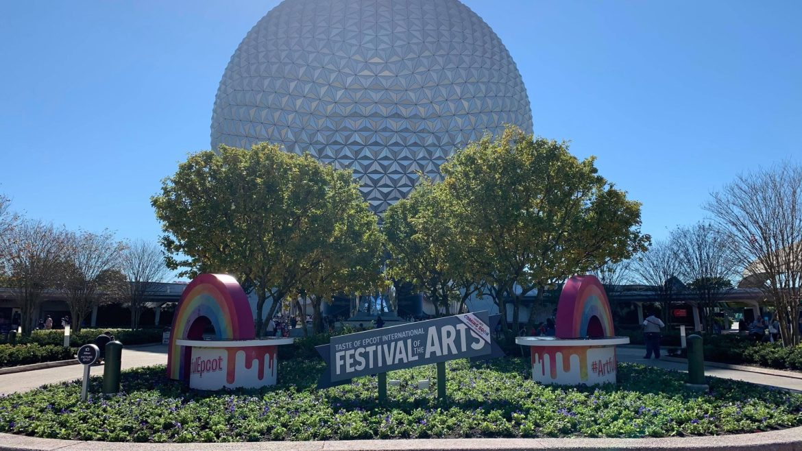 Festival of the Arts Decor is up now in Epcot