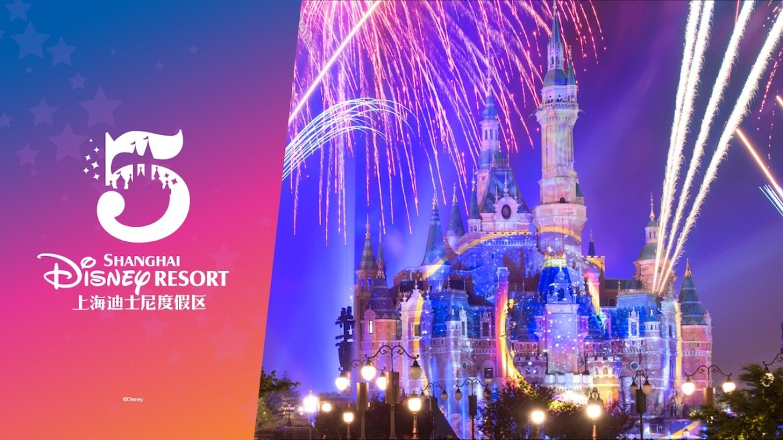 Shanghai Disney Resort Unveils Fifth Anniversary Logo!