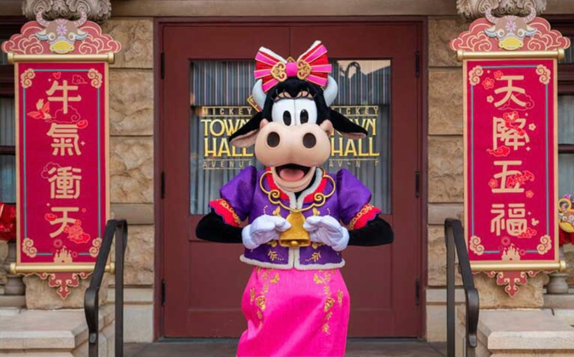 Celebrate the Lunar New Year with Shanghai Disneyland and Clarabelle Cow