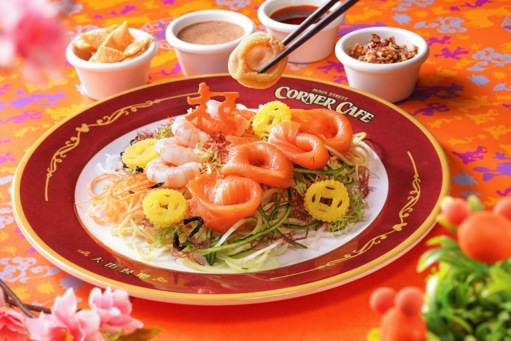 Celebrate The Lunar New Year With This Recipe From Hong Kong Disneyland!