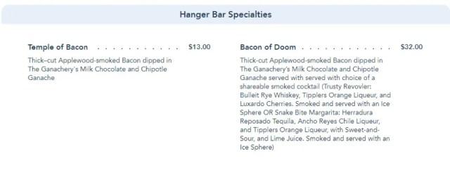Bacon of Doom returns to Jock Lindsey's Hangar Bar 5