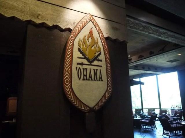 Noodles are coming back to 'Ohana's Menu 3