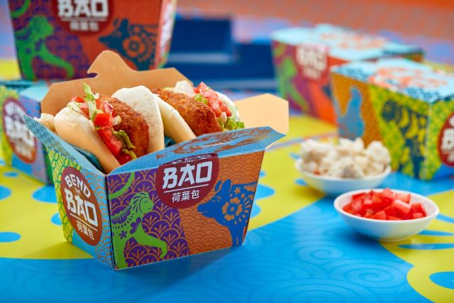 All-New Asian Fusion 'Bend the Bao' coming to Universal Orlando on June 15th 1