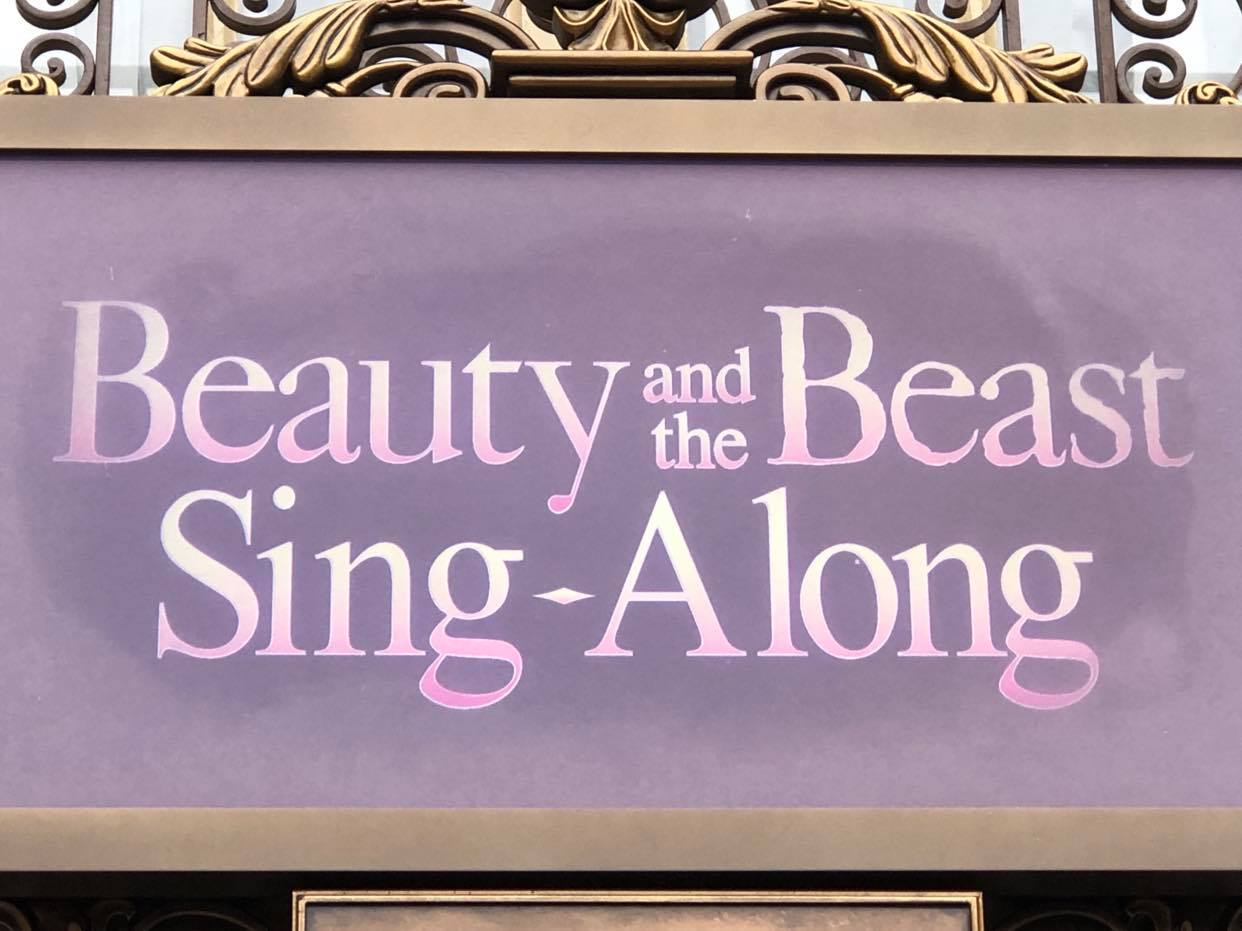 Beauty and the Beast Sing-Along in EPCOT Seating Every Row 1