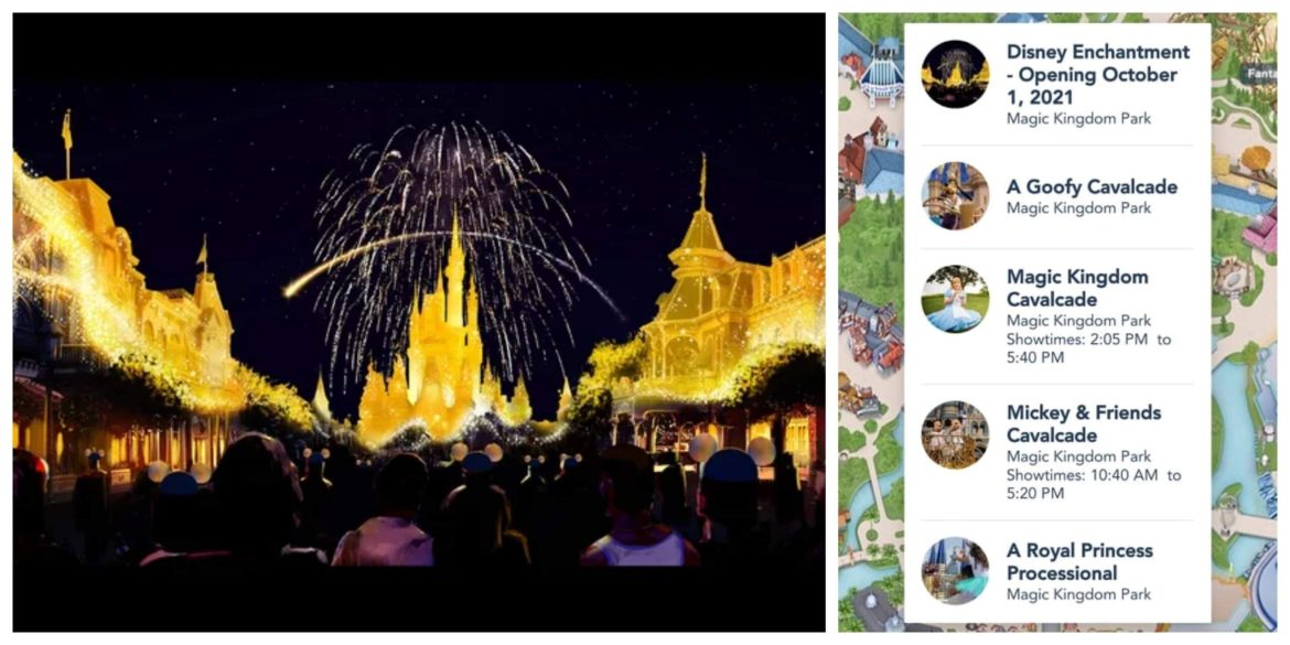 Disney Enchantment & Happily Ever After Now Showing On My Disney Experience!