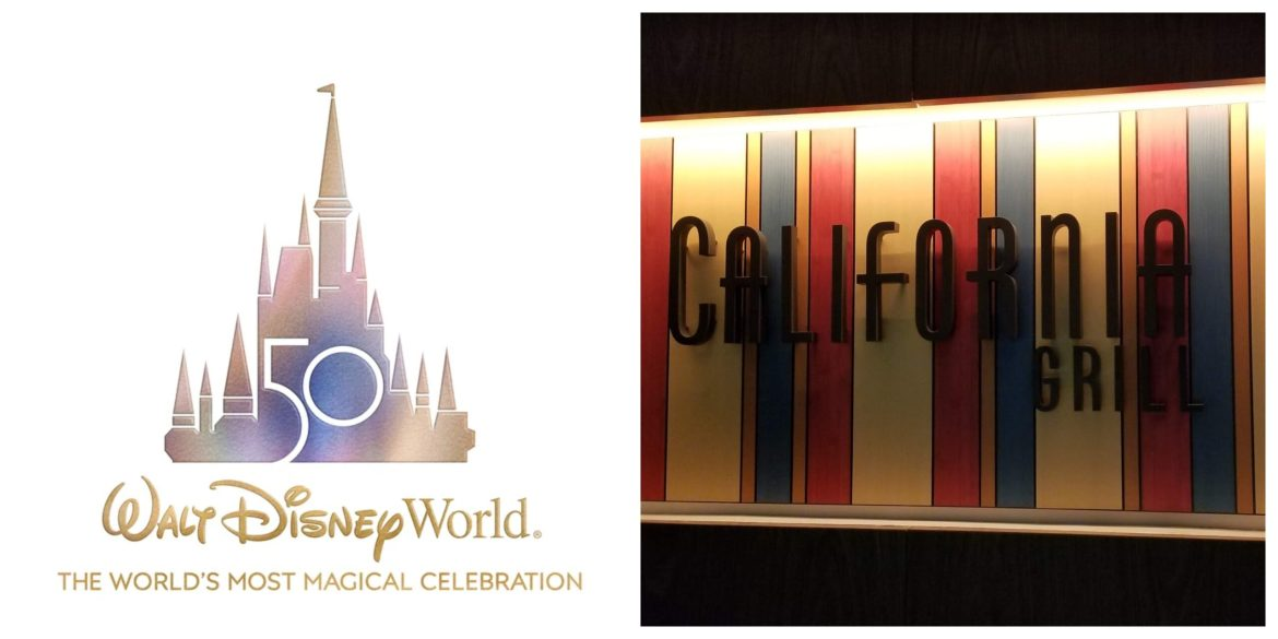 Special Disney World 50th Anniversary Dining Experience coming to California Grill