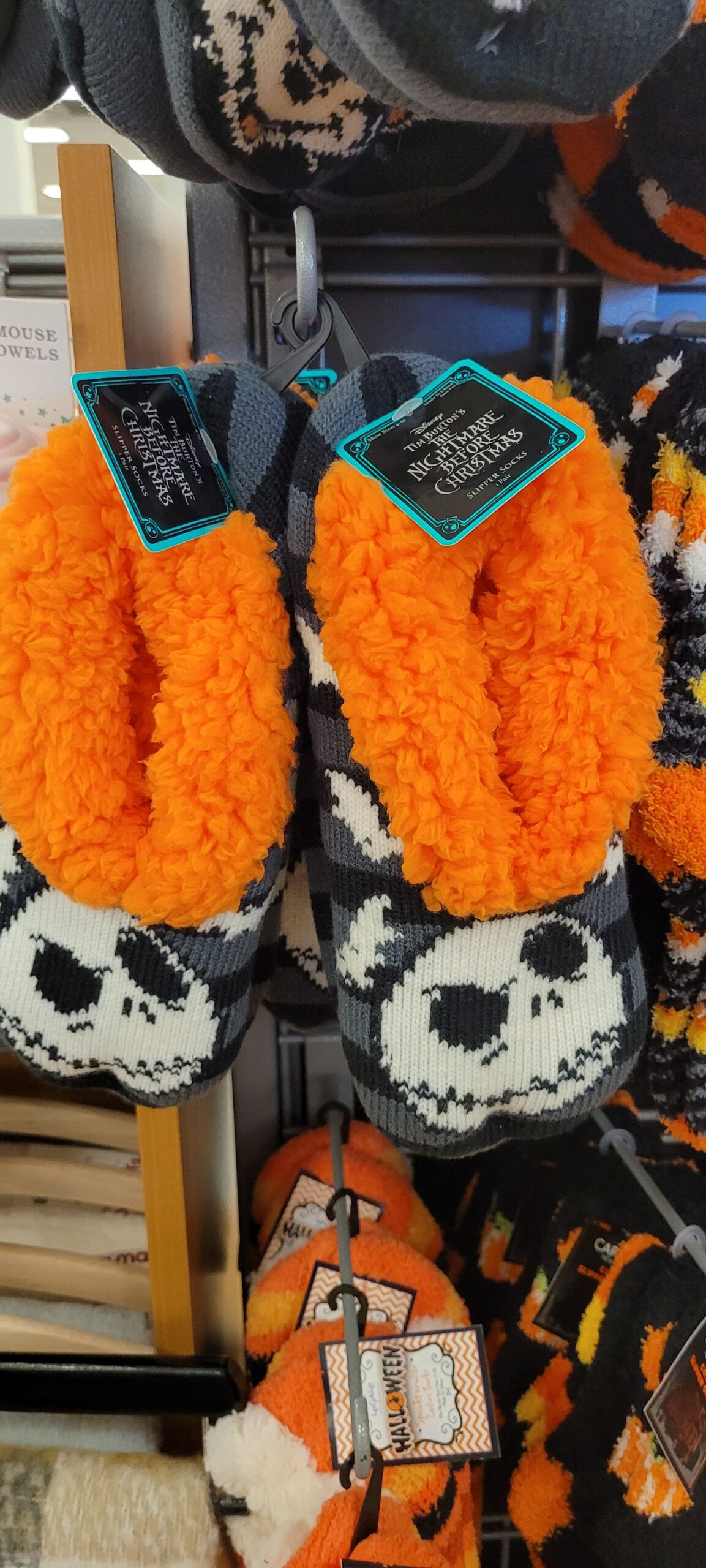 Disney Halloween Finds At Home Goods and TJ Maxx 6