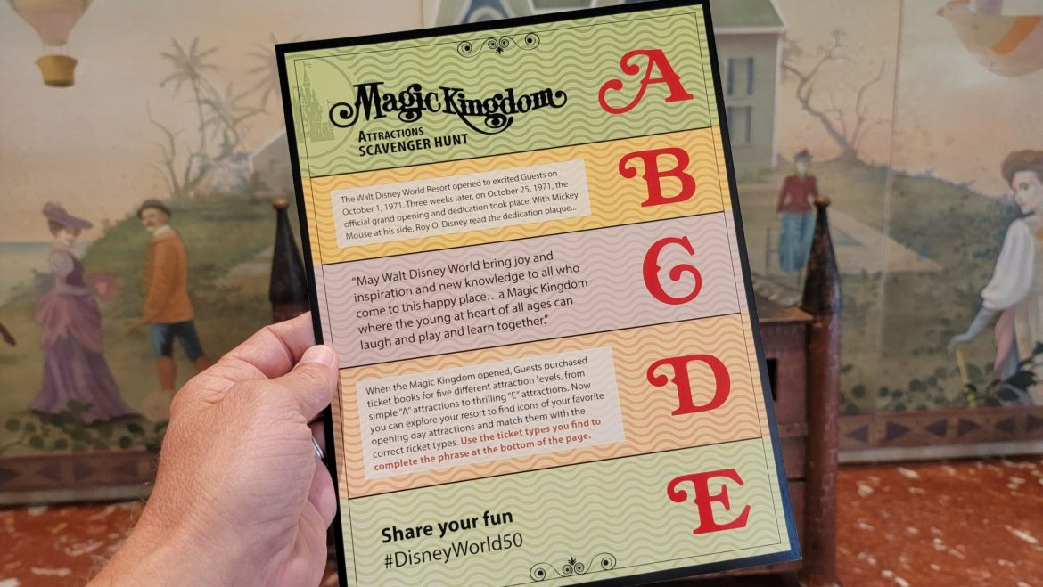 50th Anniversary Scavenger Hunt now available at Disney World Resorts