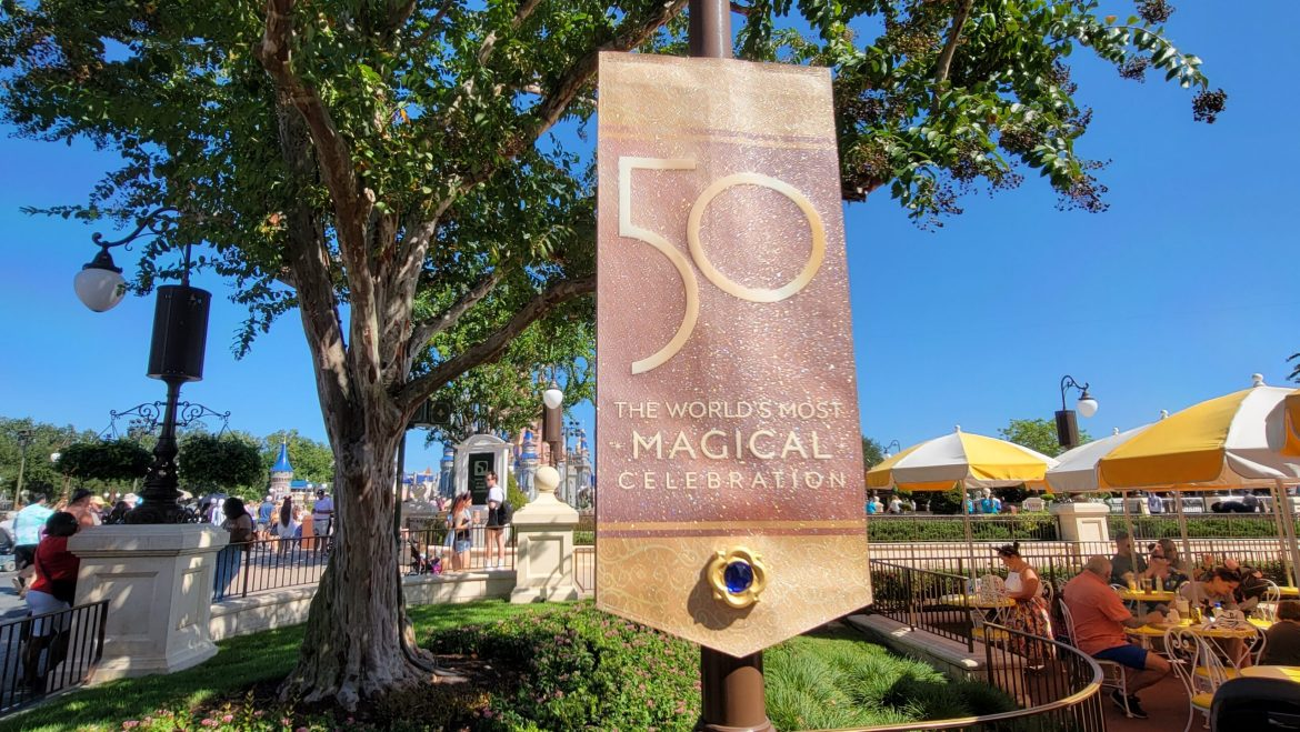 Jewels added to Disney World 50th Anniversary Banners